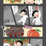 古事記・黄泉平坂(17)桃のチカラ