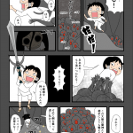 古事記・黄泉平坂(15)十拳の剣