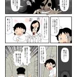 古事記・黄泉平坂(24)イザナミの呪いへの対策