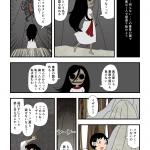 古事記・黄泉平坂(27)黄泉津大神の誕生