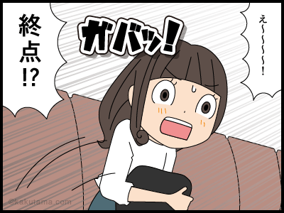 終バスと派遣社員の4コマ漫画_3