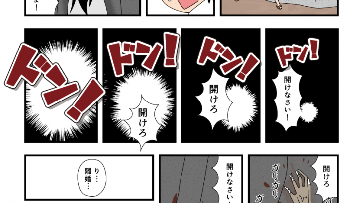 古事記・黄泉平坂(22)岩をどかせ!