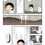 古事記・イザナギの禊(01)なんだかバッチイ