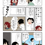古事記・三貴神の仕事(04)母に会いたい