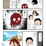 古事記・三貴神の仕事(02)スサノオは何故泣くか?