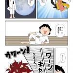 古事記・三貴神の仕事(01)泣くスサノオ