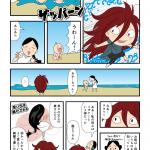 古事記・三貴神の仕事(03)母というもの