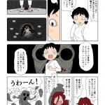 古事記・三貴神の仕事(05)スサノオと蠅