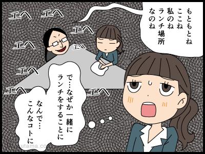 会社の怪談(009)恐怖の弁当2_1