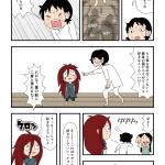 古事記・三貴神の仕事(06)勘当される