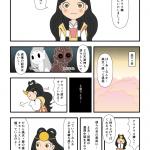 古事記・高天原(01)アマテラスの憂鬱