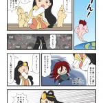 古事記・高天原(07)責められるアマテラス