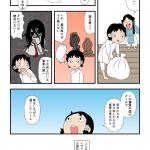 古事記・三貴神の仕事(07)さようならイザナギ