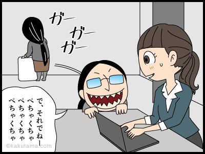 会社の怪談(012)所詮は短期契約派遣の漫画1
