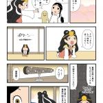 古事記・高天原(02)孤独なアマテラス