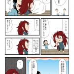 古事記・高天原(05)スサノオの思いつき