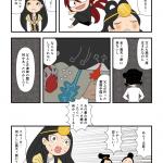古事記・高天原(04)思案するアマテラス