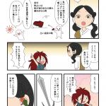 古事記・高天原(15)誓約を提案するスサノオ