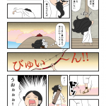 古事記・高天原(10)男装するアマテラス