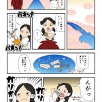 古事記・高天原(16)まずはアマテラスから