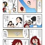 古事記・高天原(20)スサノオの理論