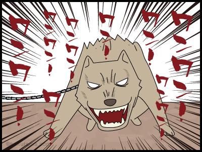 吠える犬との思い出漫画2