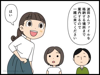 会社の怪談(021)〜とある部屋