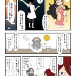 古事記・高天原(23)太陽と月
