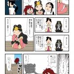 古事記・高天原(24)ツキヨミは何をしている?