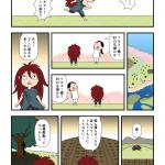 古事記・高天原(25)高天原を走る