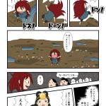 古事記・高天原(27)畑を破壊したスサノオ