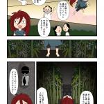 古事記・高天原(29)ツキヨミの住まい