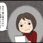 髪の悩み(002)ヘアカラー