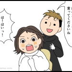 髪の悩み(003)美容院でのヘアカラー
