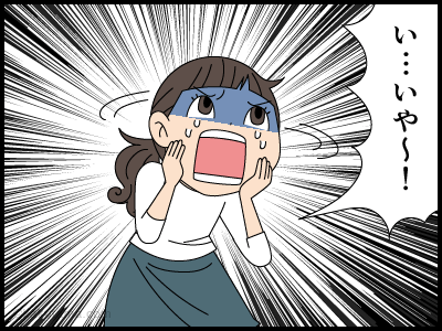 その部屋に入ると体調が悪くなる派遣社員の漫画4