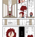 古事記・高天原(34)誰も居ない