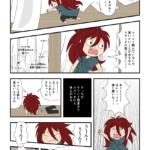 古事記・高天原(35)スサノオの暴挙
