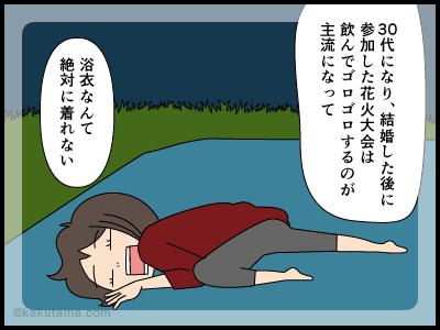 日本人なのにもう二度と着物を着る機会がない気がしてビビる4コマ漫画3