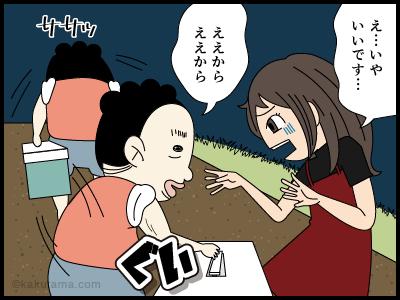 花火の切ない思いでの漫画2