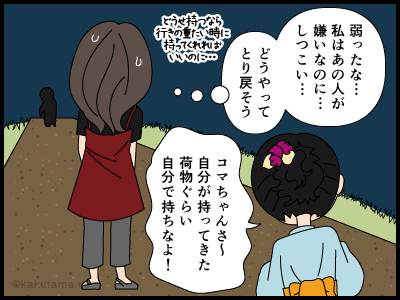 花火の切ない思いでの漫画3