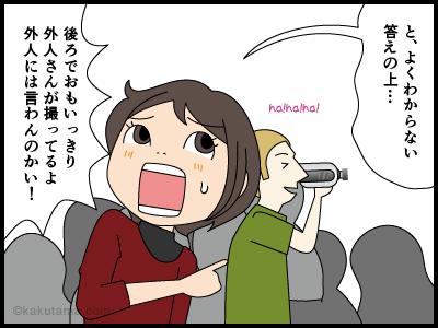 理不尽なマスコミに怒る漫画3