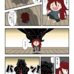 古事記・高天原(45)スサノオぺっしゃんこ