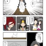 古事記・高天原(47)逃げるアマテラス