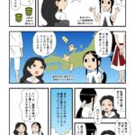 古事記・高天原(52)高天原へ来た意味