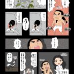 古事記・高天原(58)開かない天岩戸