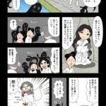古事記・高天原(59)八百万の神たちの作戦会議