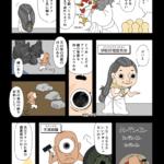 古事記・高天原(60)鏡を作ろう!