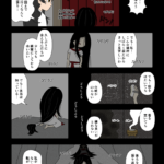 古事記・高天原(65)黄泉の国での出来事