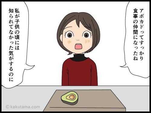 すっかり定番野菜になった豆苗の漫画1