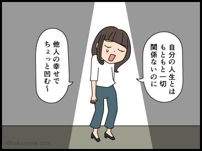世間から置いてけぼりな気持ちになっている派遣社員の漫画4